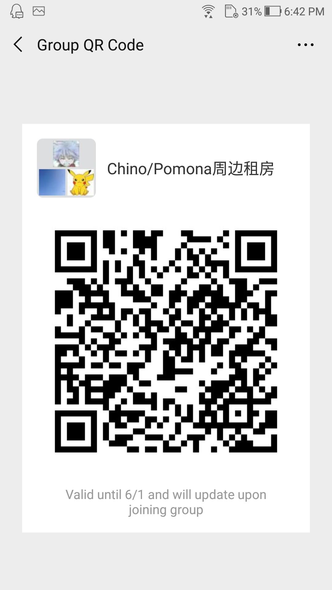 Chino/Pomona周边租房